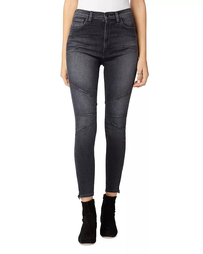 Hudson Centerfold Extreme High-Rise Super Skinny Jeans_best skinny jeans for women_revelle